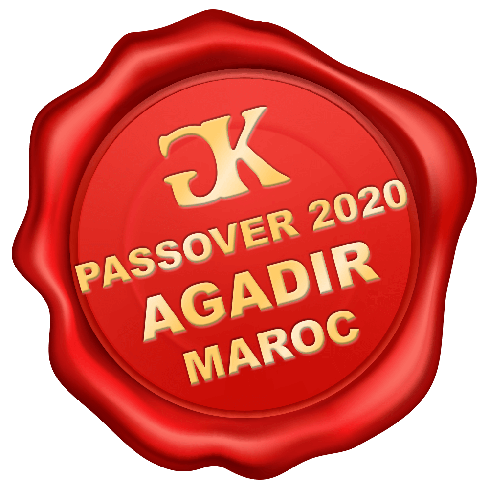 Pesach 2020 Passover 2020